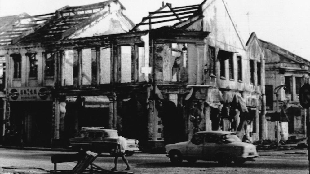Malaysia 1969
