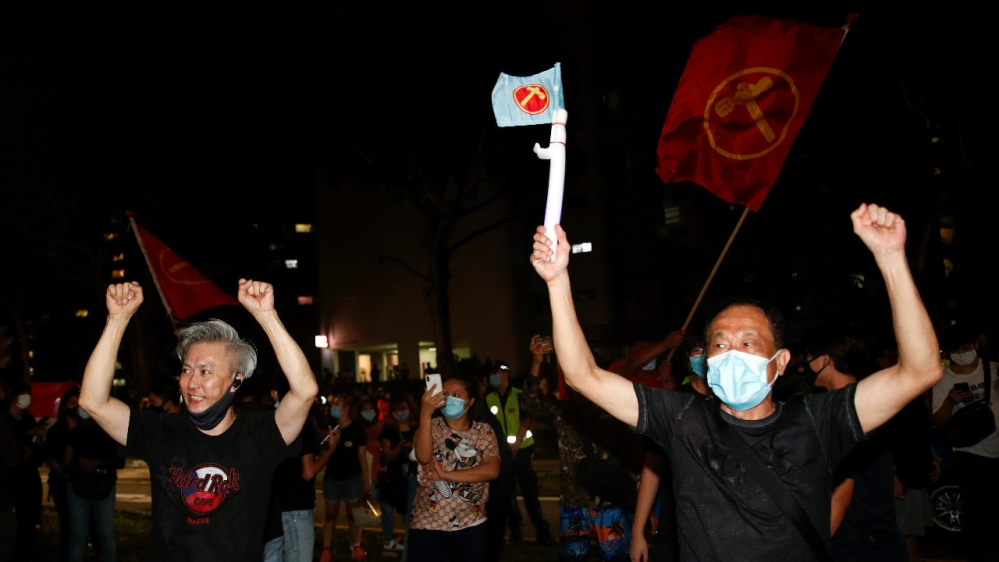 Singapore workers party