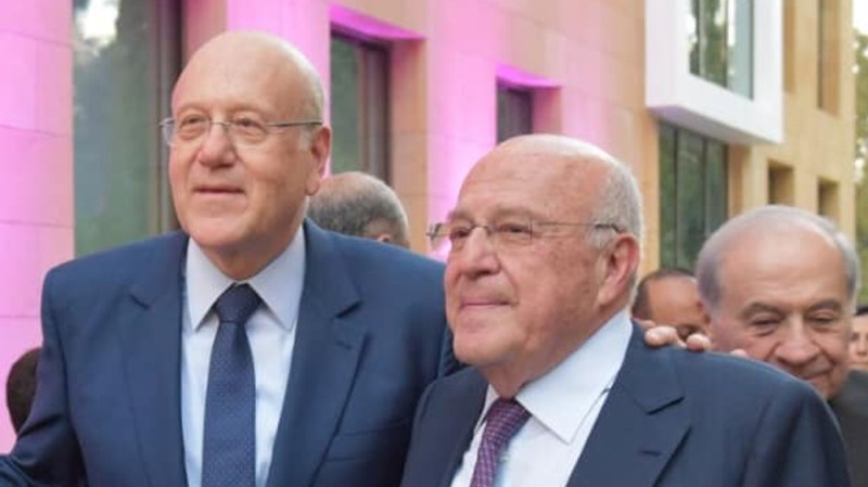 Cyprus Papers Mikati brothers