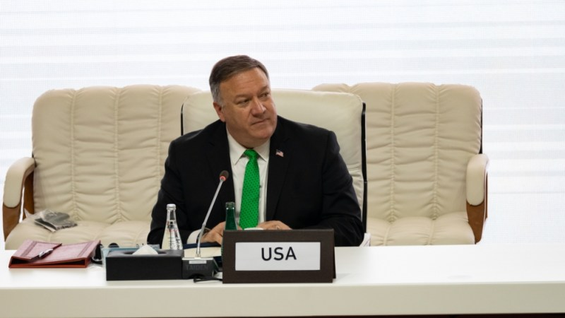 United States Secretary of State Mike Pompeo delivers a speech during the opening of Afghan peace negotiations in Doha, Qatar [Sorin Furcoi/Al Jazeera]