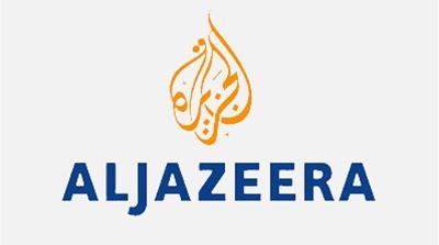 Resultado de imagen para al jazeera
