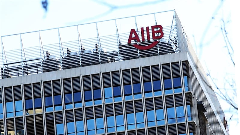 Image result for aiib bank headquarters