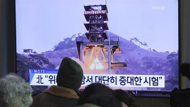 Recently, Pyongyang promised an ominous 'Christmas gift' if US does not come up with concessions by the year-end [File: Ahn Young-joon/AP]