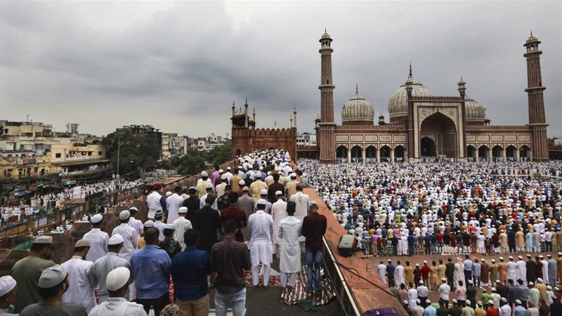 What is Eid al-Adha and how is it celebrated
