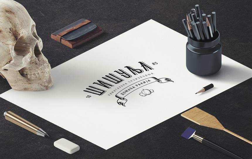 Logo-sisulja-rakija-sljivovica