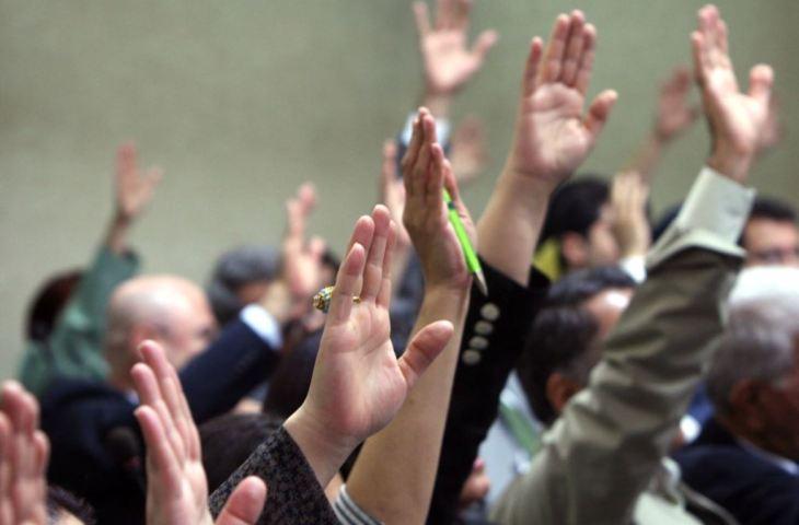اعتصام البرلمان