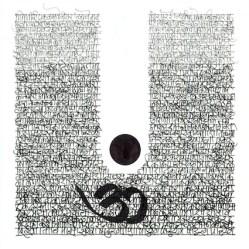 calligraphy aum