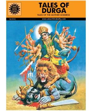 Amir Chitra Katha - Tales of Durga