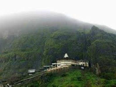 Saptashrungi Hills