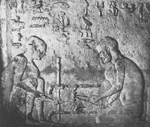Egyptian Lathe
