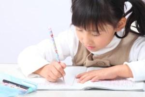 Fotolia writing exercise pencil japan