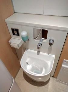 Kyushu Public Toilet Ostoma