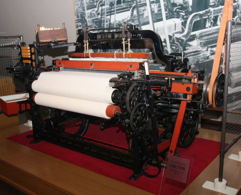 Toyoda Model G Loom