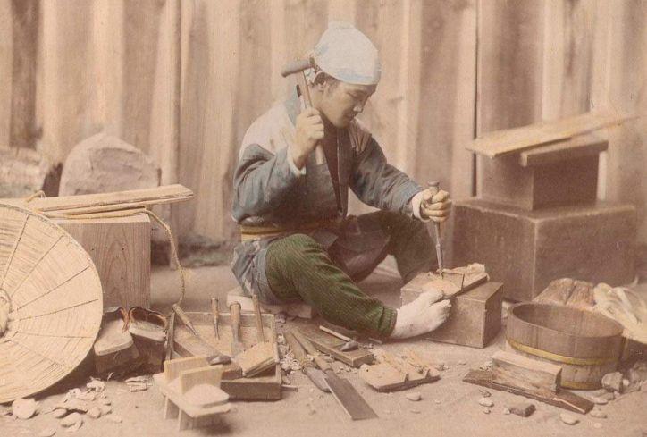 Shoe Repair Japan