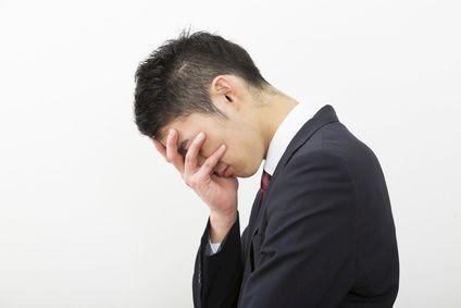 Sad Japanese Worker