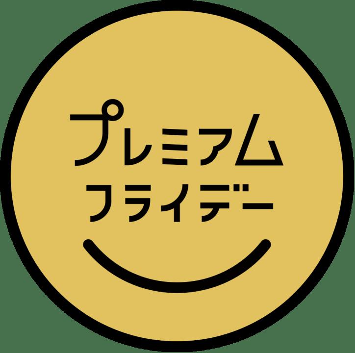 Premium Friday Logo Japanese