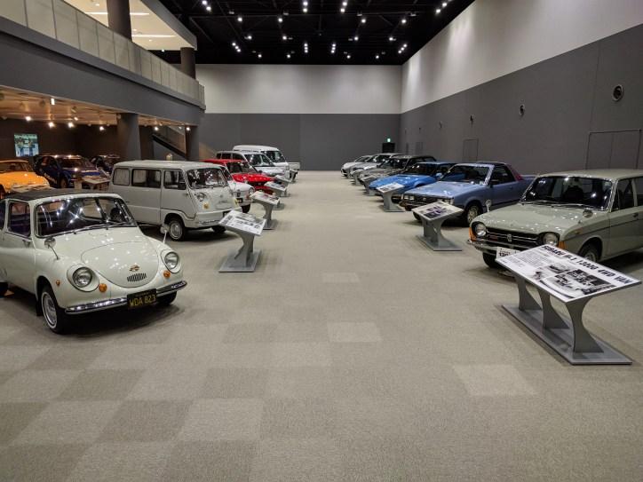 Subaru Exhibition Hall