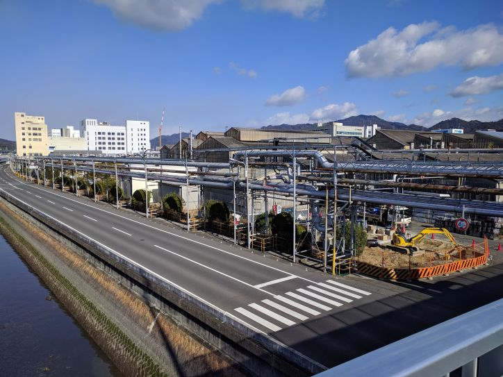 Mazda Hiroshima Plant