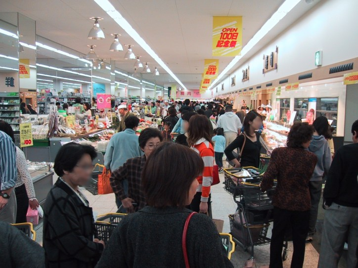 Crowded Supermarket in Nagoya
