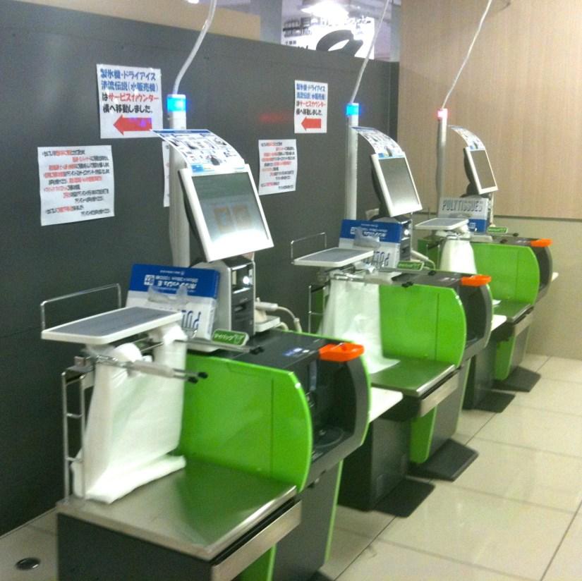 Cashier-Less Supermarket Self Checkout