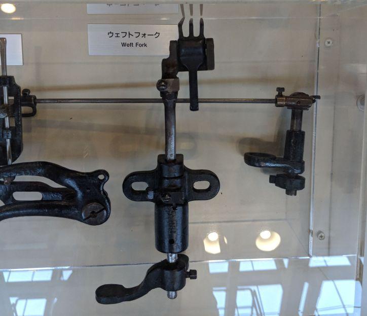 Toyoda Model G Weft Fork Parts