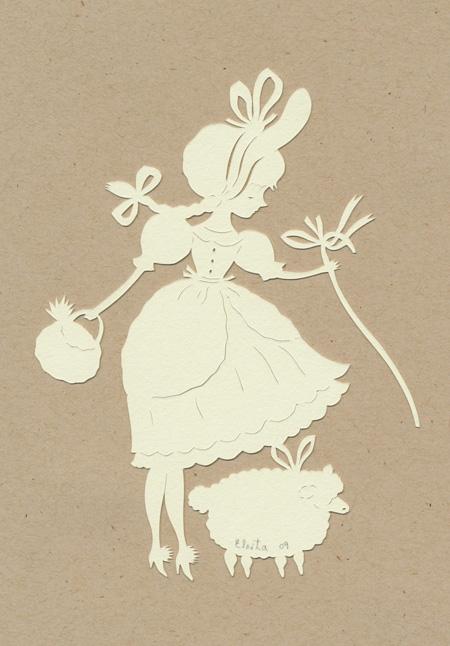 Mary Had a Little Lamb, la la la :)