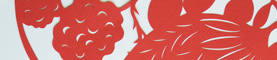 New Papercuts.