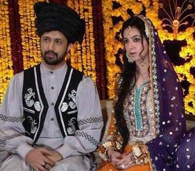 Atif Sana on their Mehendi/google