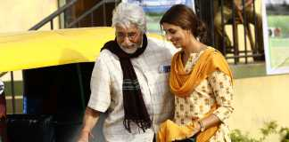 Overwhelming video of Amitabh Bachchan with his daughter