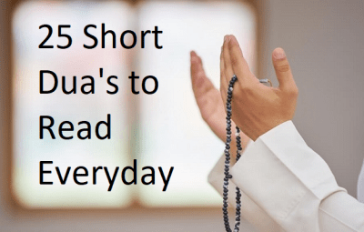 Dua's to Read Everyday