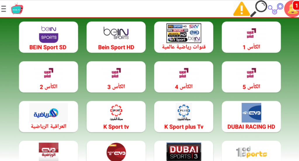Arabic TV IPTV APK Latest 1