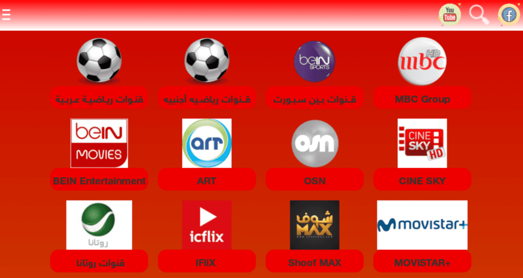 Mrconnect Apk IPTV Lastest Version 1