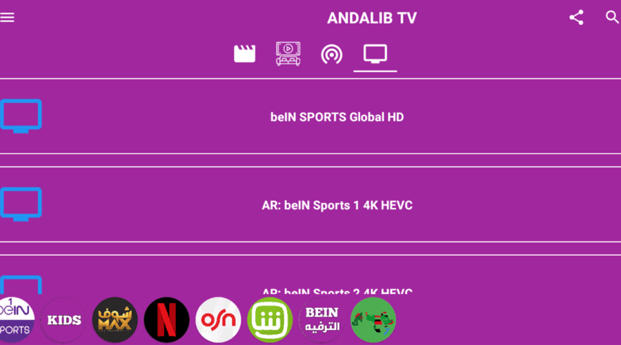 Andalib TV IPTV APK Without Activation 1