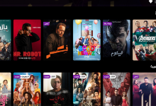 Masppero IPTV APK Watch Unlimited Movies – Series 14