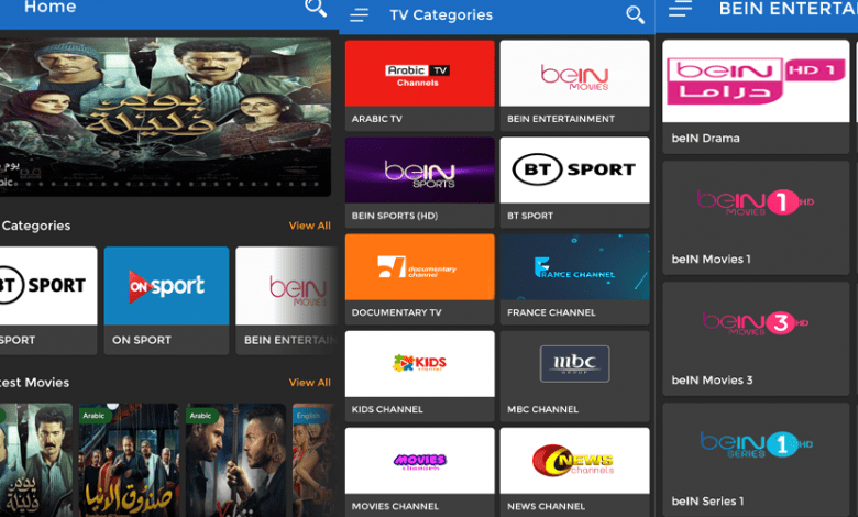 Walid TV New IPTV APK 1