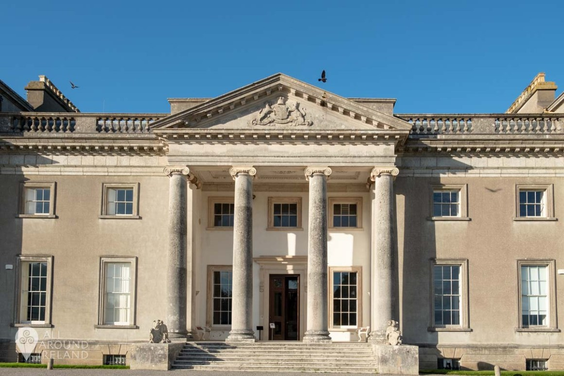 Close up of the front of Emo Court.