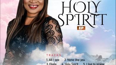 Album P Uche Etiaba Holy Spirit