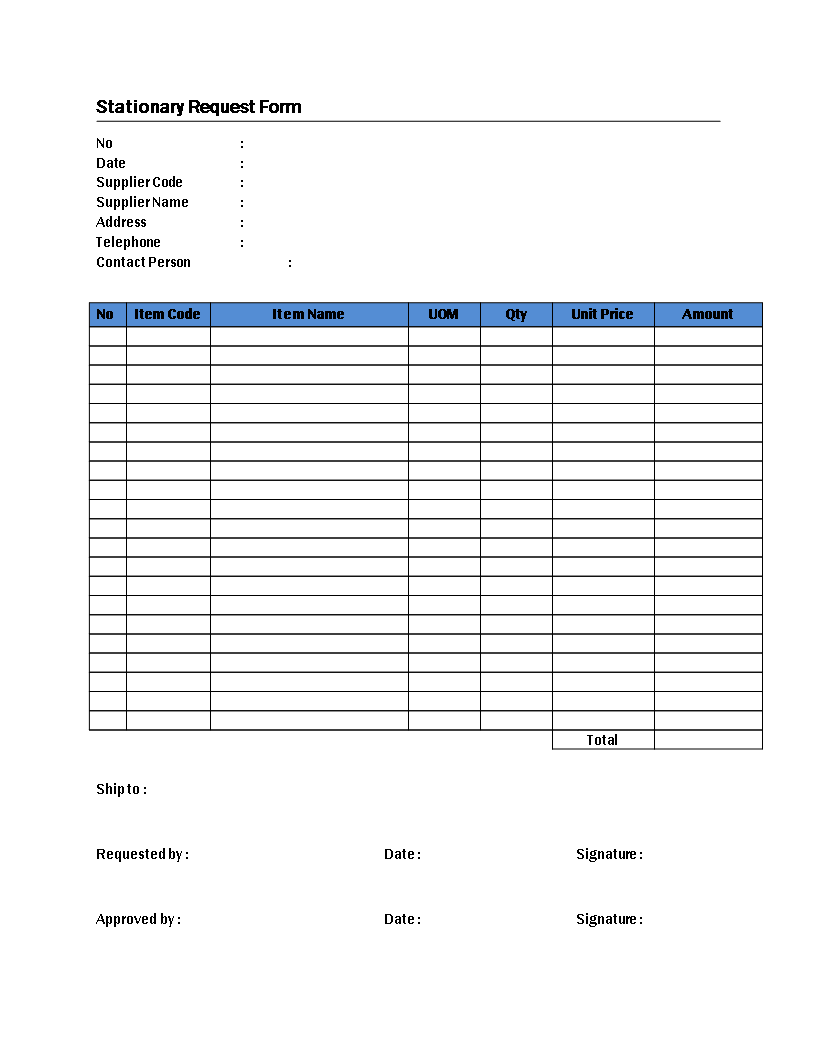 Stationary Request Form template | Templates at allbusinesstemplates.com