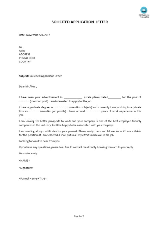 免费Solicited Application Letter  样本文件在allbusinesstemplates.com