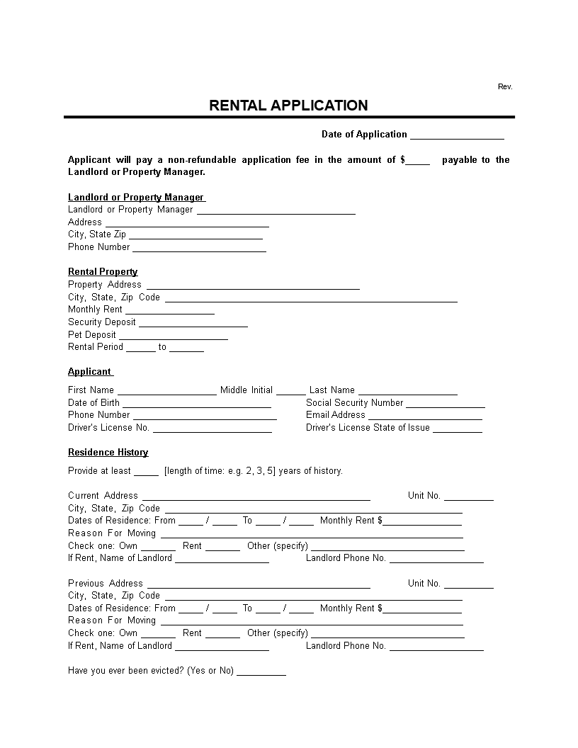 Lease Rental Application Main Image