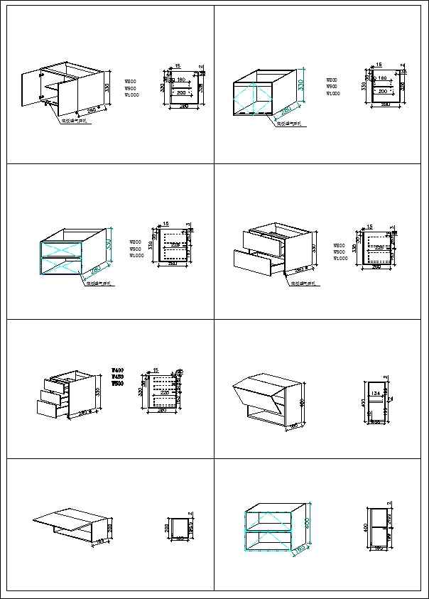 Cabinets cad download cad blocks drawings details 3d psd for Furniture drawing software free
