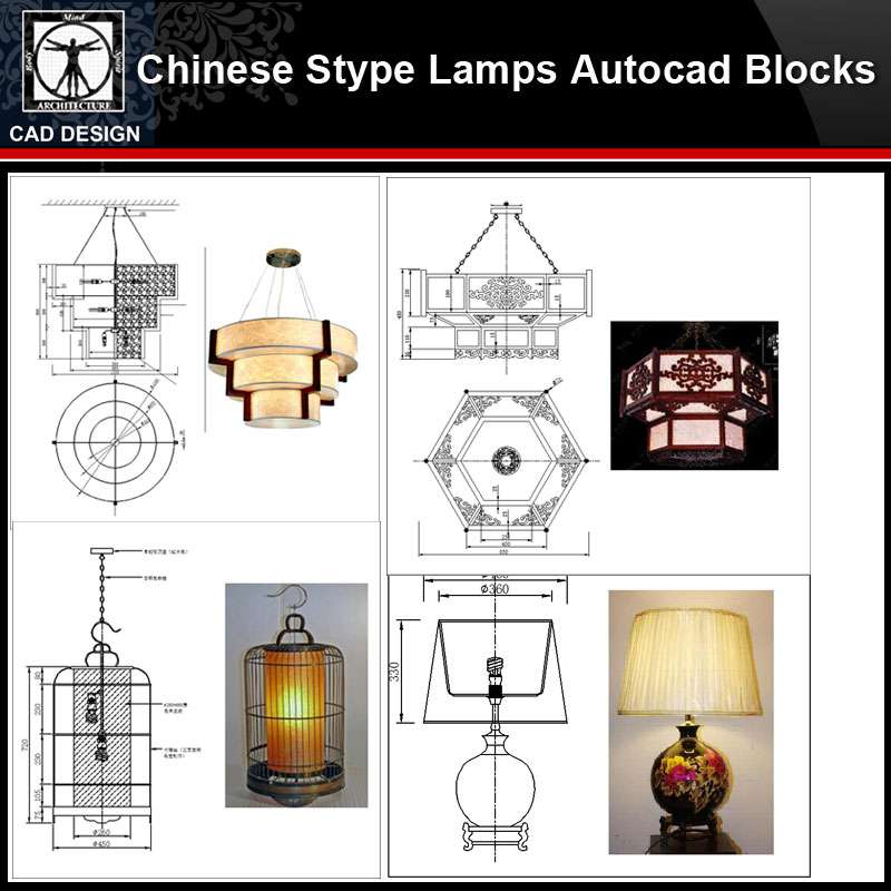 Chinese Style Lamps Autocad Blocks, Chinese Style Lamps