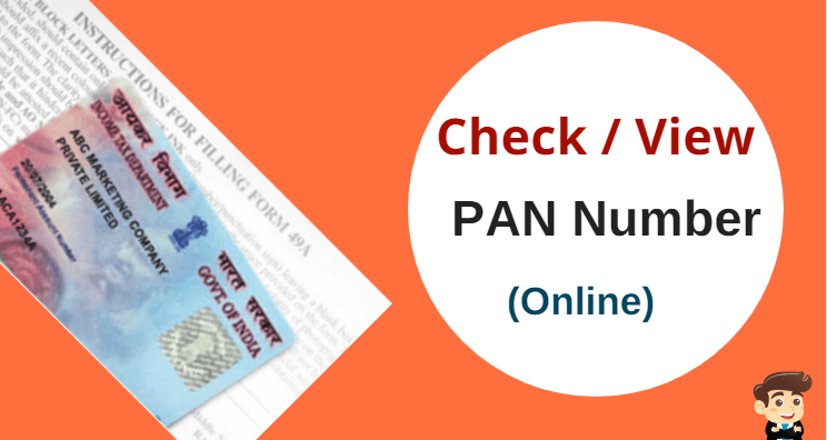 How To Check Pan Card Number Online Howsto Co