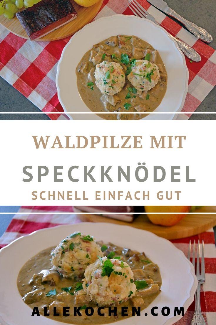 Waldpilze mit Speckknödel in Sahnesauce. Einfach und schnell zubereitet, das Rezept ist von Johann Lafer. Die Speckknödel kann man auch gut einfrieren für später als Suppe oder einfach nur so.