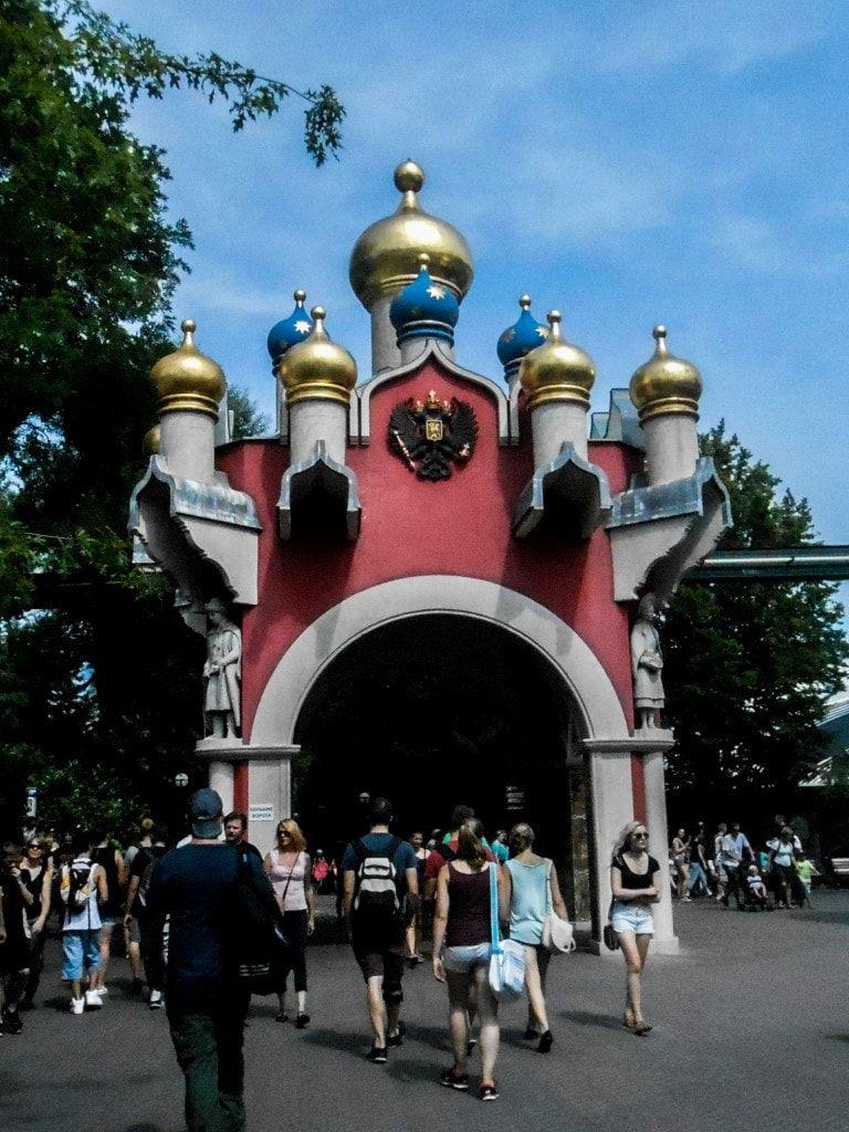 Germania Europa Park - Russia