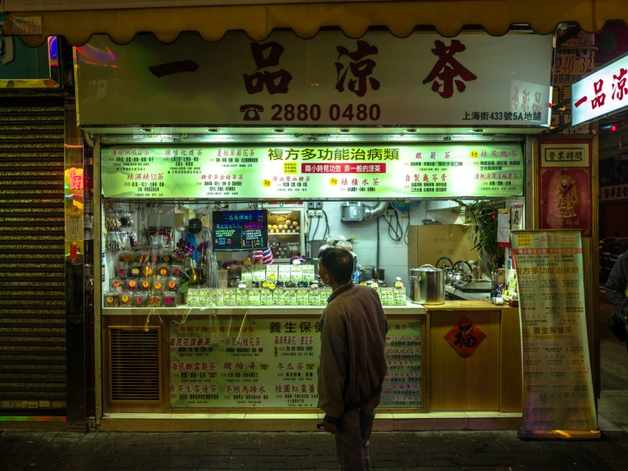 Food Stall in Hong Kong