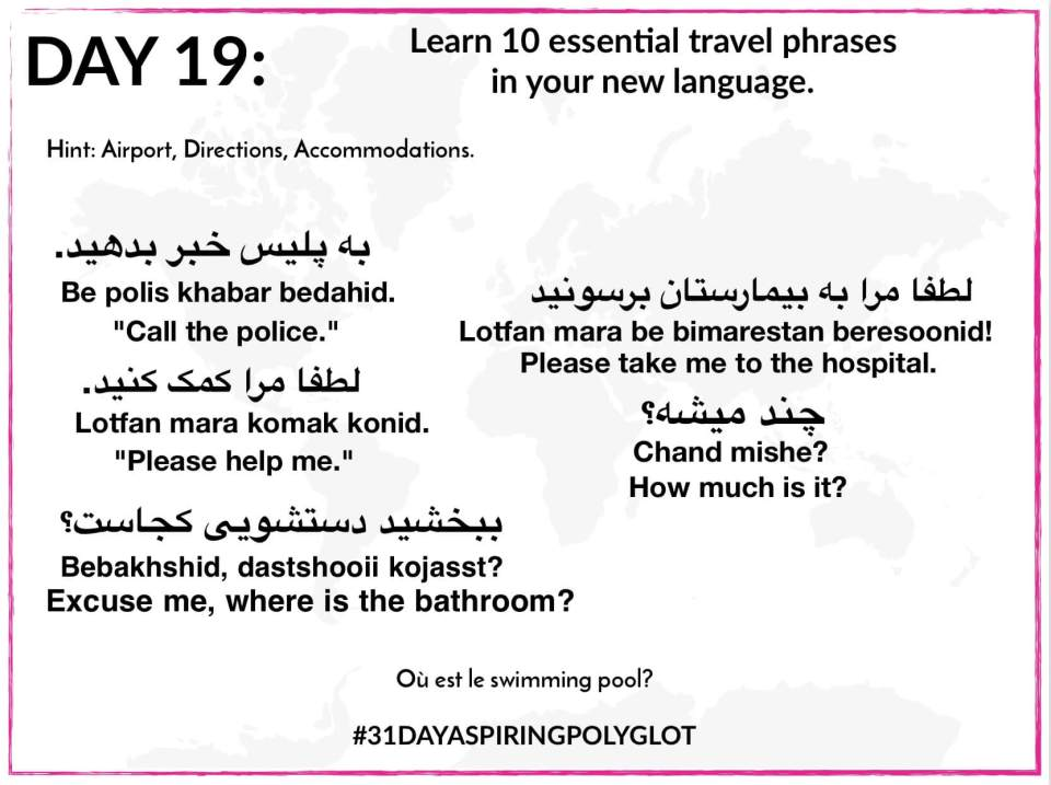 AE - DAY 19 - WORKSHEET - 31 DAY ASPIRING POLYGLOT CHALLENGE