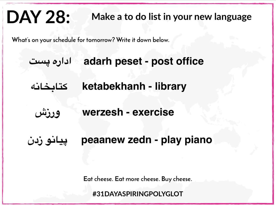 AE - DAY 28 - WORKSHEET - 31 DAY ASPIRING POLYGLOT CHALLENGE
