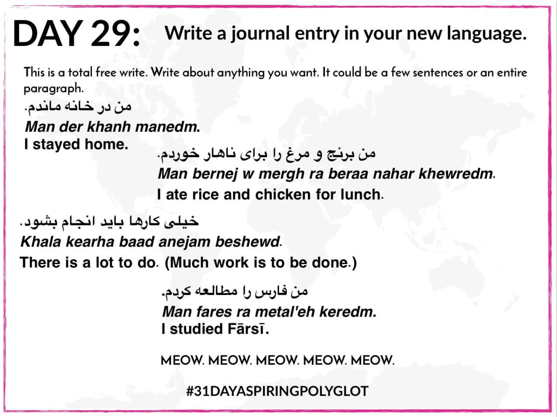 AE - DAY 29 - WORKSHEET - 31 DAY ASPIRING POLYGLOT CHALLENGE