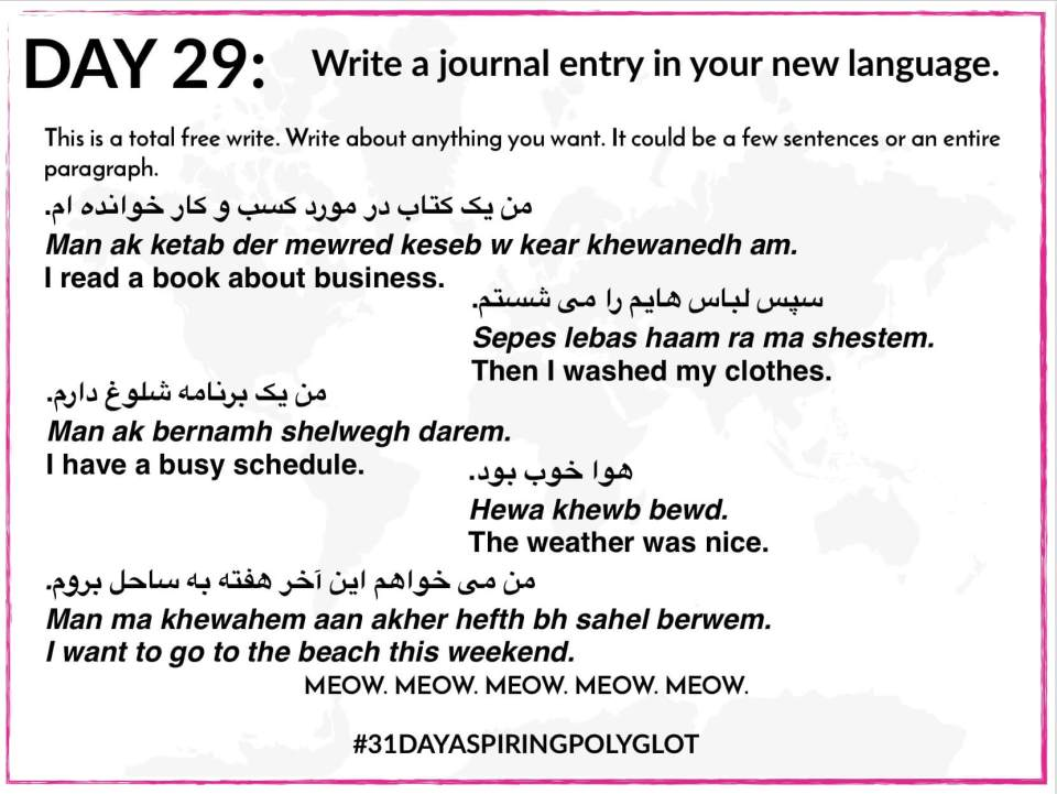 AE - DAY 29.2 - WORKSHEET - 31 DAY ASPIRING POLYGLOT CHALLENGE